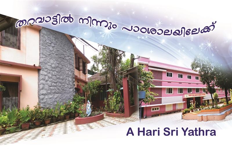 tharavadu page 25